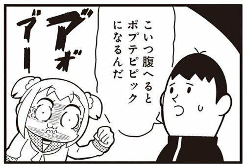 【助けて】みんなの女子力みせつけて!【お願い】