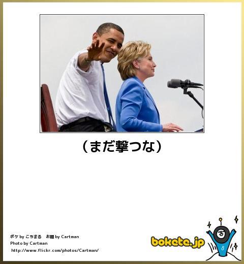 【下ネタ禁止】意味深な画像を貼るトピ