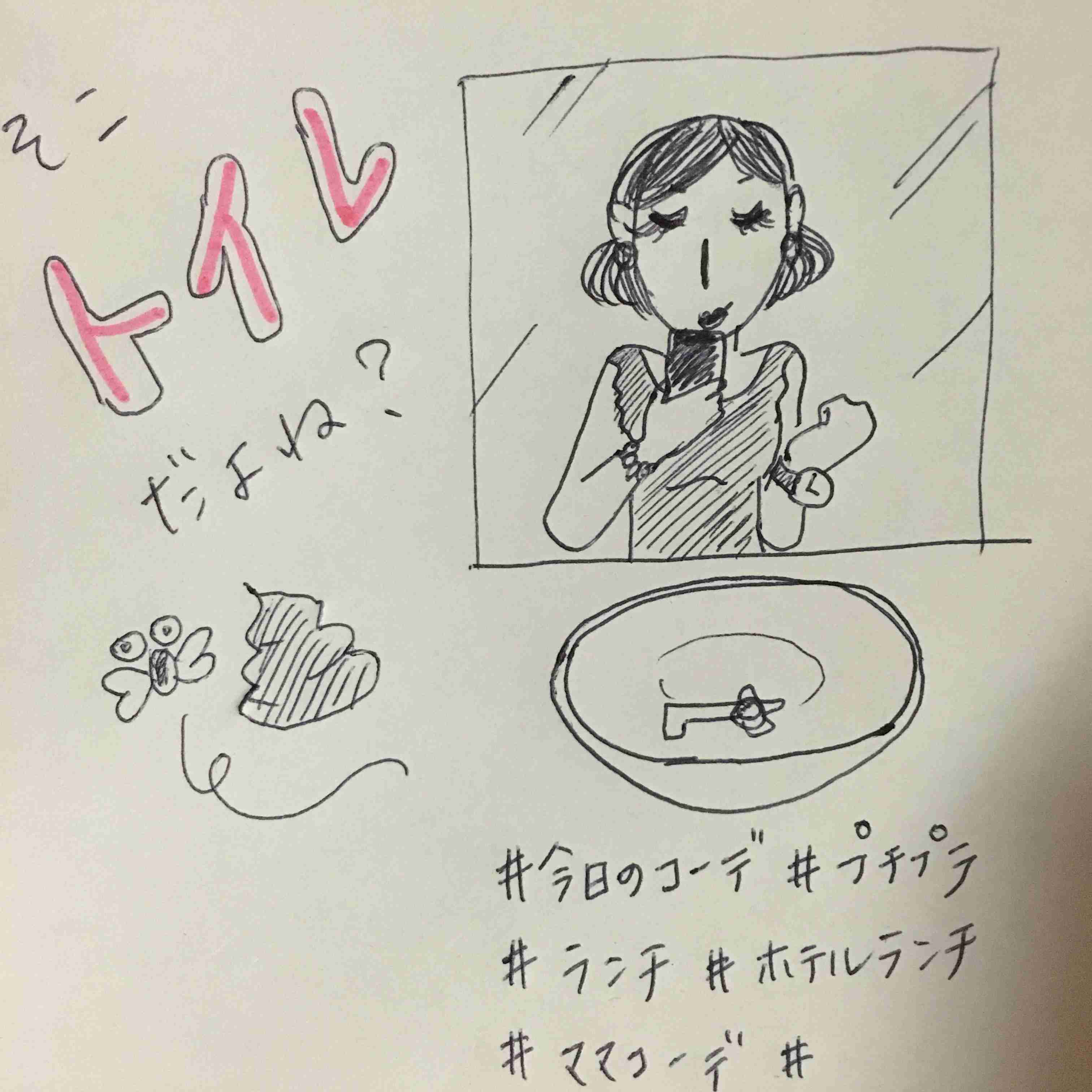 【ネタトピ】インスタバエを描くトピ