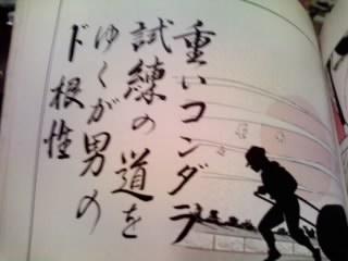 野球部員「100m走100本」で熱中症 コーチの指示