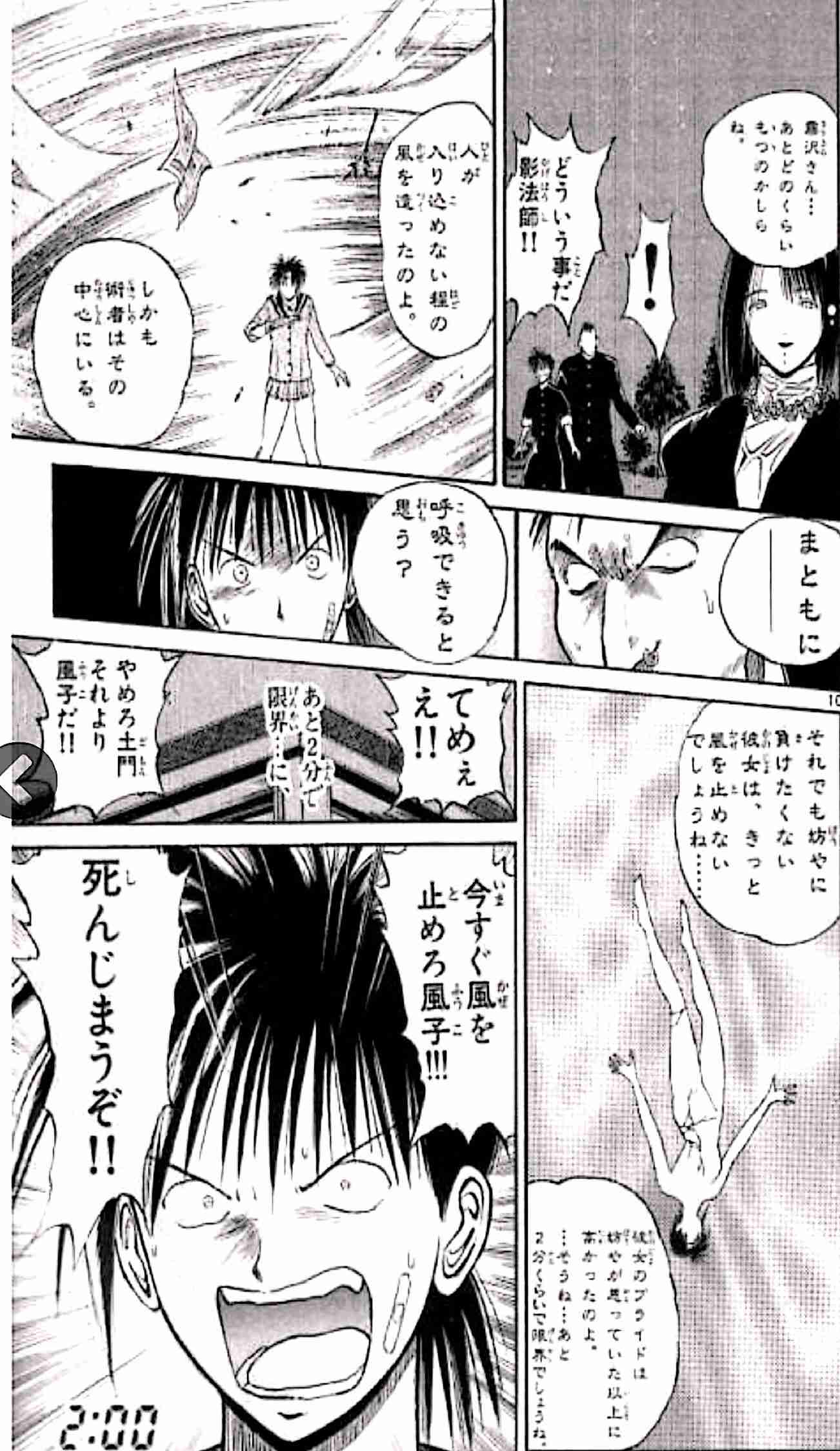 漫画・アニメ・ドラマなどでの矛盾