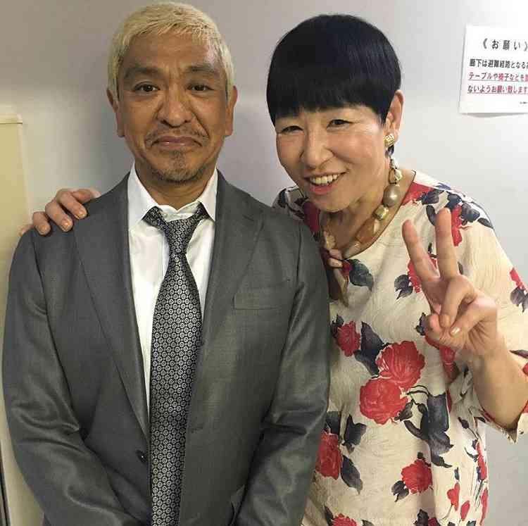 和田アキ子あるある