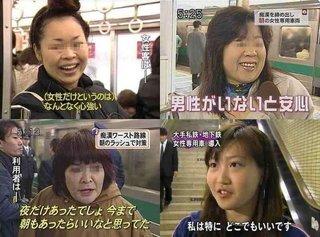 教室内で女生徒のスカート下に携帯差し込む 男子高校生を容疑で逮捕 福岡県警