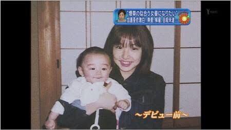 加護亜依感激 5歳娘が「ママ」から「お母さん」
