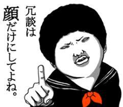 今井絵理子議員の「舐めた態度」を暴露 応援要請に「かったるいんだよね」