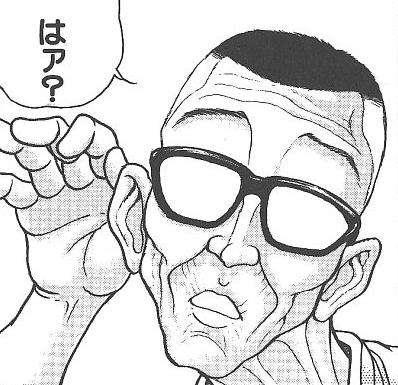 ノンスタ井上裕介、福山雅治インスタ真似るも…「苦情は受け付けておりません」