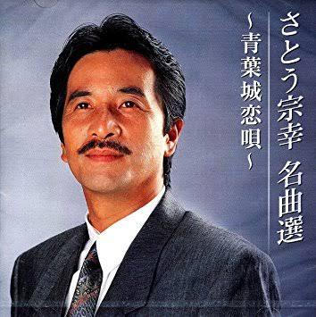 木村拓哉、金八オーディション落選にネットも驚き 浅野忠信明かす