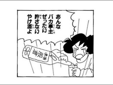 現在、離婚準備中の方〜!
