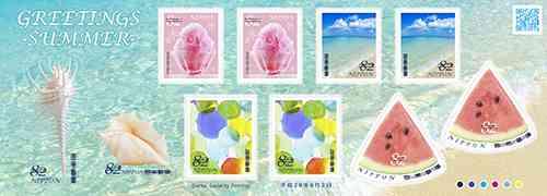 記念切手買いますか?