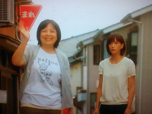 富山県民の集い。
