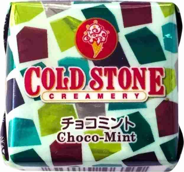 チロルチョコについて語りたい