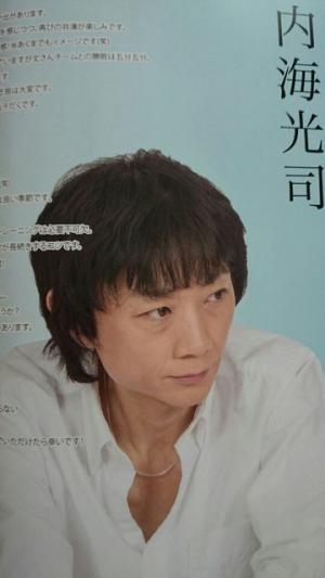 祝 光GENJI 30周年トピ