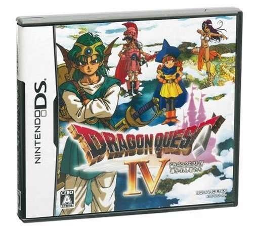 『ドラゴンクエスト』初代から『III』までPS4/3DSで配信決定!