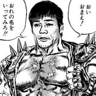 [実況・感想]  カンナさーん! 第7話