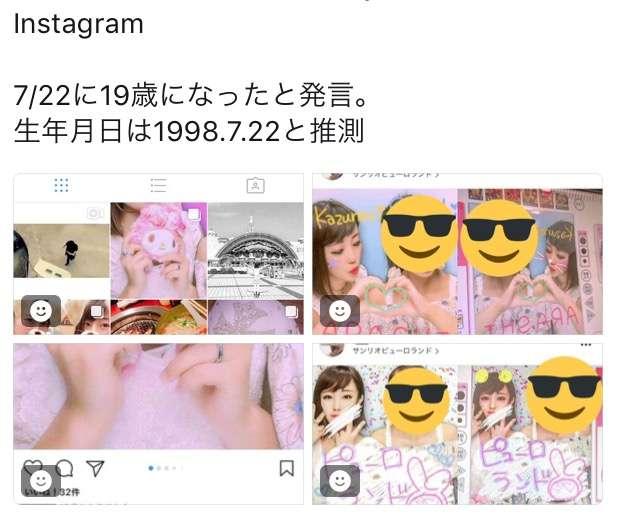 『VS嵐』二宮ファンの女性スタッフ、Twitterで「会話を密録」「隠し撮り」自慢で炎上!