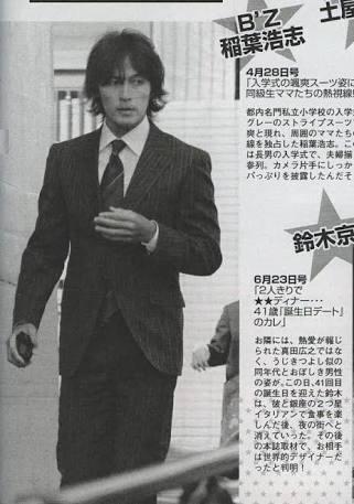 スーツ姿のイケメンがみたい!