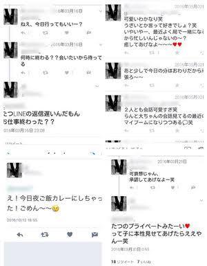 関ジャニ∞大倉忠義、吉高由里子とすしデートで破局説一蹴