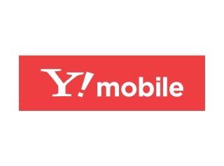 Yモバイル使い心地どうですか?