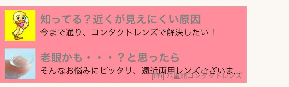 【雑談】がるちゃん晩餐会