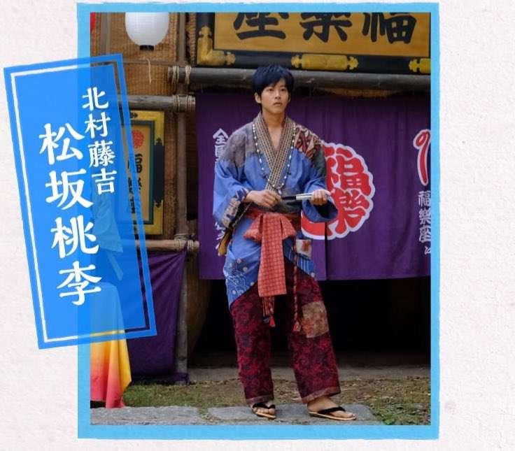 松坂桃李主演『不能犯』キャスト発表 新田真剣佑、間宮祥太朗ら出演