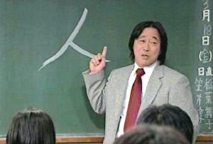 漢字苦手克服法求む!(子供)