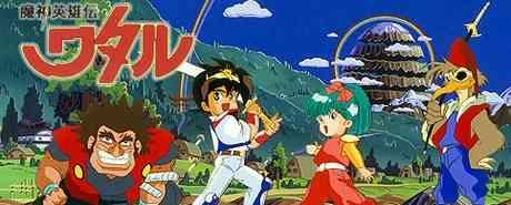 子供の頃みてたアニメ