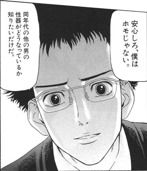 「盗撮しようと」男性脱衣所へ…福岡県職員、侵入容疑