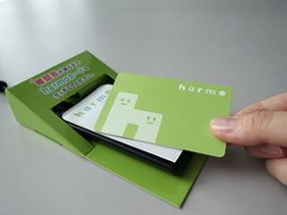 「おくすり手帳」使ってますか?