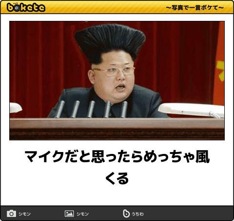 北朝鮮、米をミサイル攻撃なら直ちに戦争に発展の恐れ=米国防長官