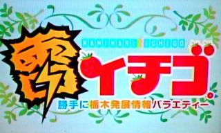【ローカル】面白いローカル番組!^^