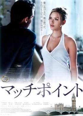 悪女が魅力的な映画※ネタバレあり