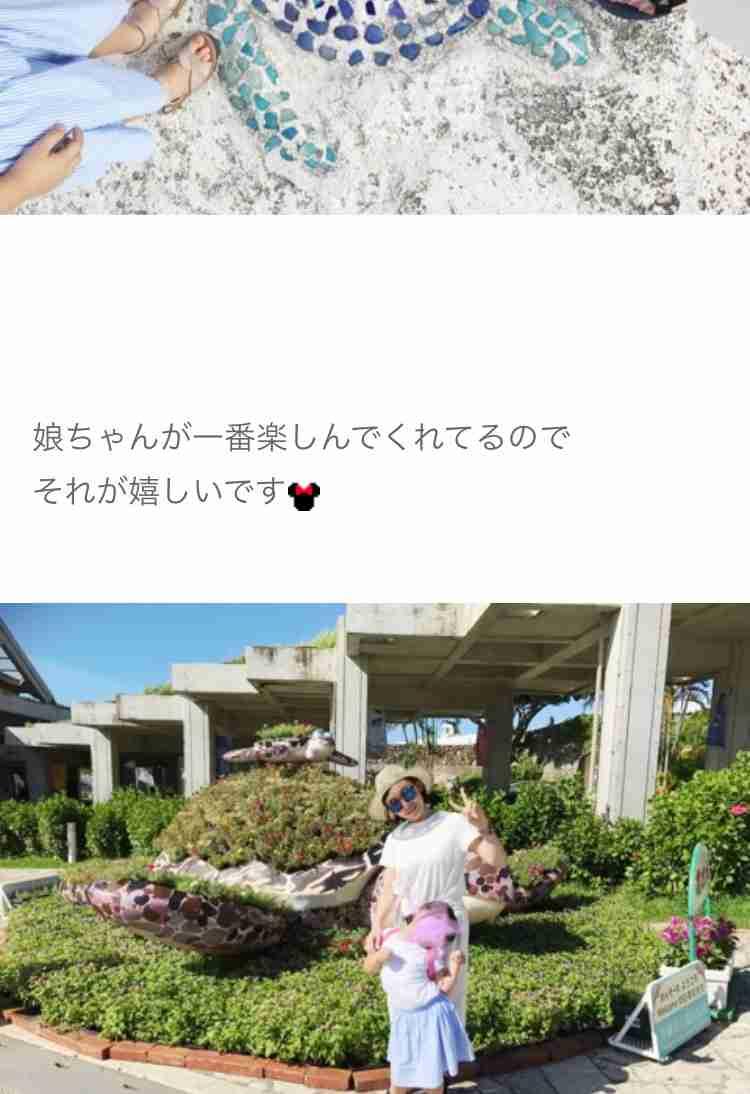 hitomi、満喫ハワイ旅行をブログで紹介 夫の顔&自身の水着姿の写真も公開