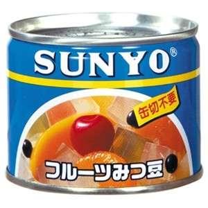 おすすめ缶詰