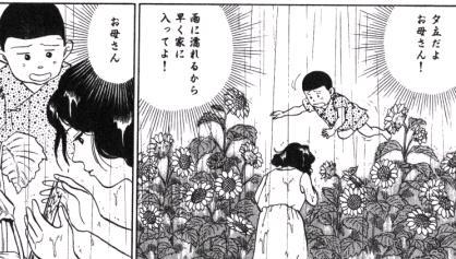 「花田少年史」みたことある人