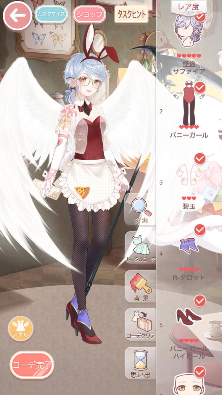 【アプリ】ミラクルニキやってる人!part3
