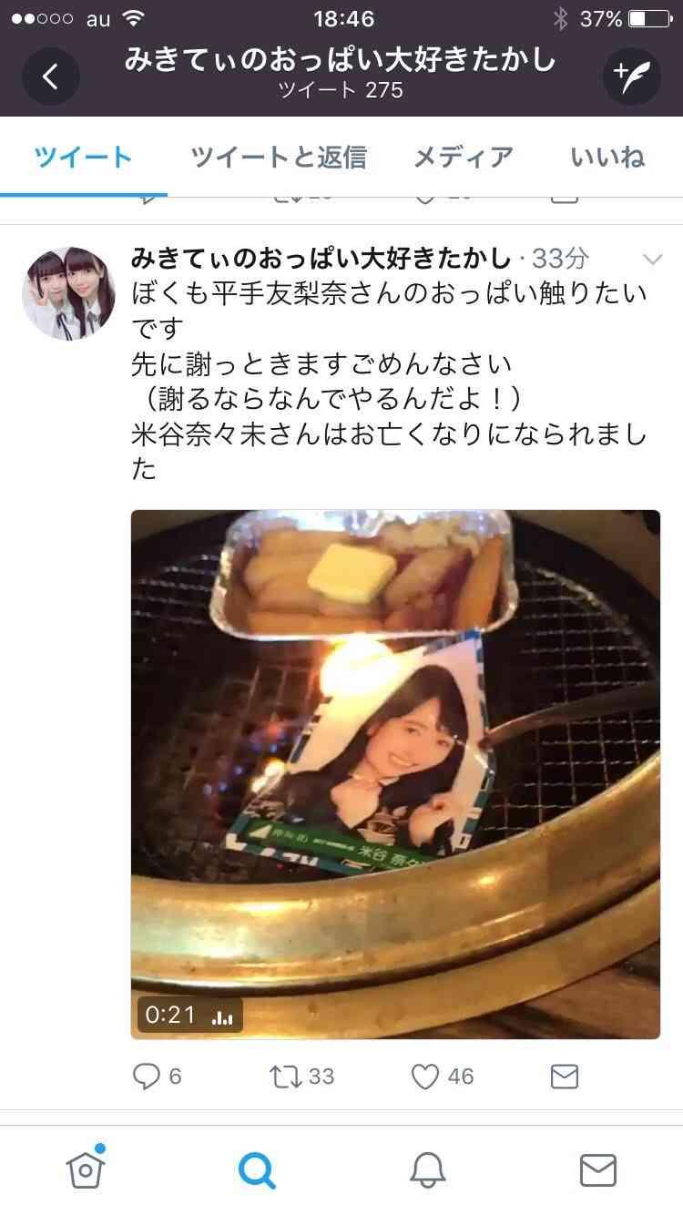 欅坂46平手友梨奈、10代限定フェスで開会宣言 制服姿でギター鳴らす