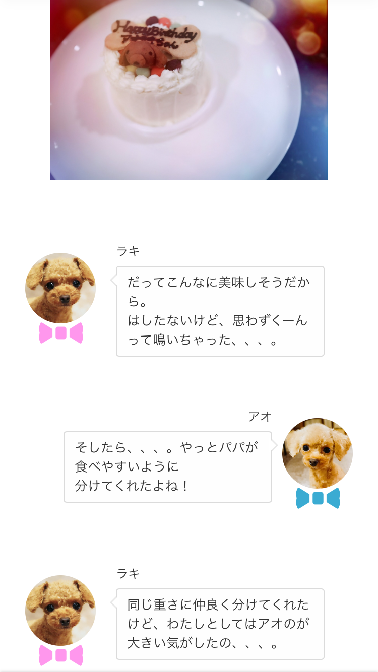 水嶋ヒロが娘思う「悲しくなるような質問しないで」