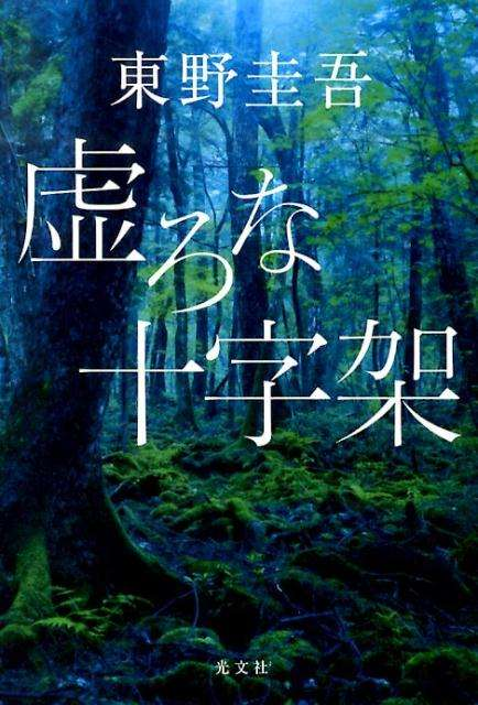 大阪国際女子マラソン優勝の原裕美子容疑者を逮捕 コンビニで化粧品など万引容疑