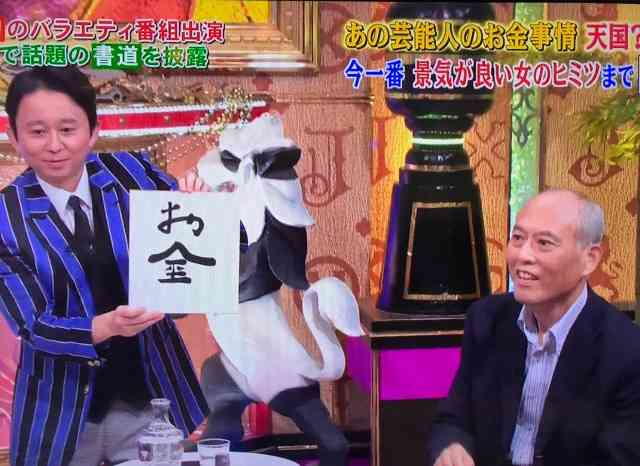 舛添要一氏、テレビ復帰切望!現在の月収11万円で「生活の糧が必要なんです」