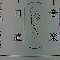 笑いの神を降臨させるトピPart3
