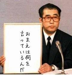 乃木坂46・生駒里奈、毛利衛氏との対面に感激「私は宇宙飛行士に会える人生なんだ」