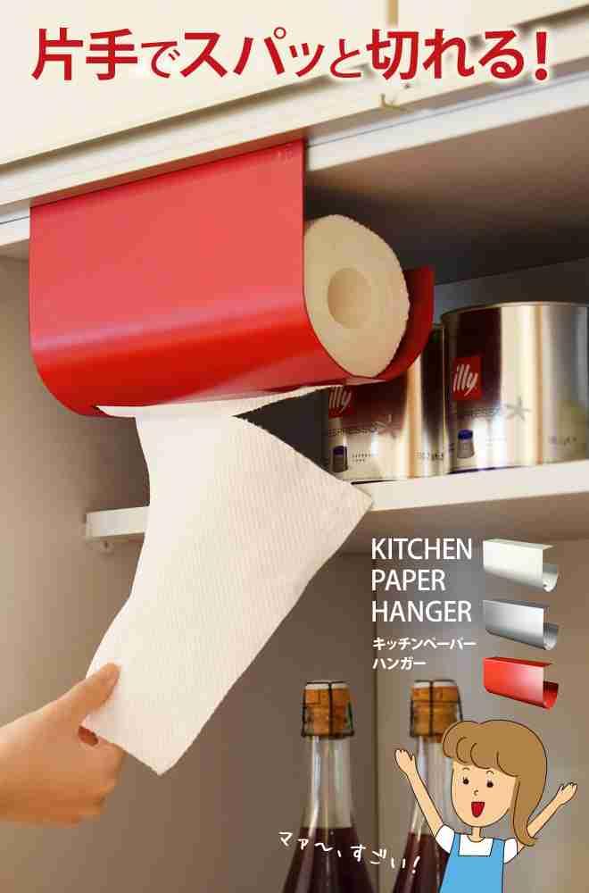 おすすめのキッチン用品ありますか?