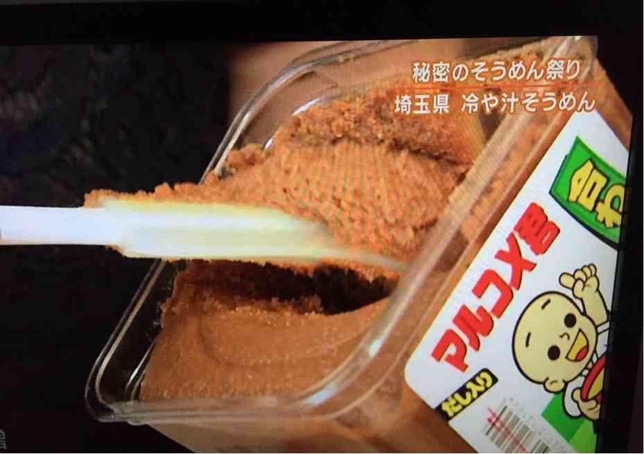 「埼玉県民が熱愛する冷や汁そうめん」は本当に人気?『ケンミンSHOW』に疑問の声