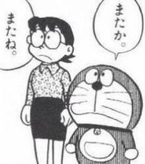 フジテレビ「とくダネ!」が謝罪、京都府議に関する特集で事実確認が取れていないことを報道