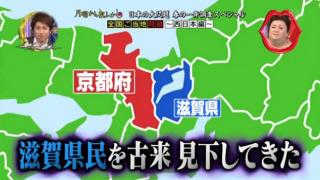 京都府民あつまれ☆フミンショー☆