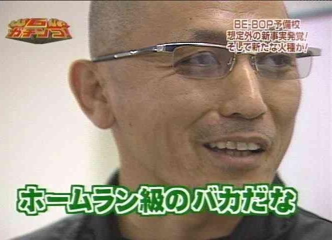 紗栄子、前沢氏との破局を報告「パートナーシップを解消致しました」