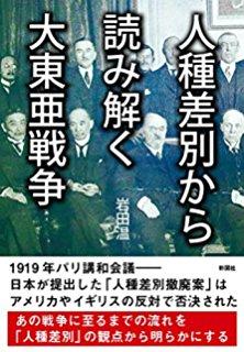 【8月15日】終戦記念日【戦後72年】