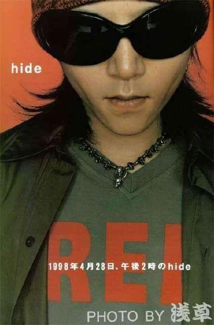 hideが好きな人♪
