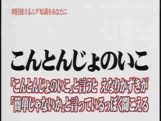 『渡る世間は鬼ばかり』3時間SP放送決定!泉ピン子「70歳になってセリフが覚えられるか不安でしたが、なんとかやっています」