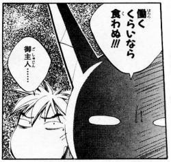 藤崎竜さんの「封神演義」が好きだった人★